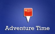 Blog-China-Adventure