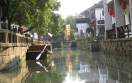 20121103 Tongli - Beautiful Tongli Canal