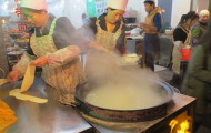 Shaanxi Biang Biang Noodle